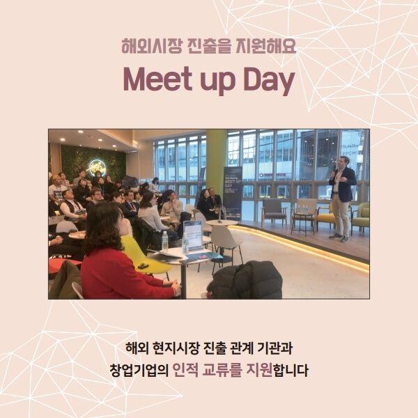 (최종) 2020 서울대학교 창업지원단 카드뉴스_2020.6.4..pdf_page_06.jpg