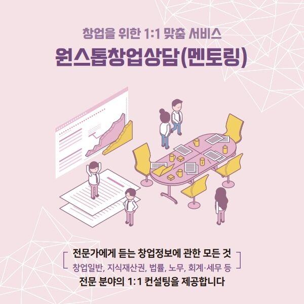 (최종) 2020 서울대학교 창업지원단 카드뉴스_2020.6.4..pdf_page_11.jpg