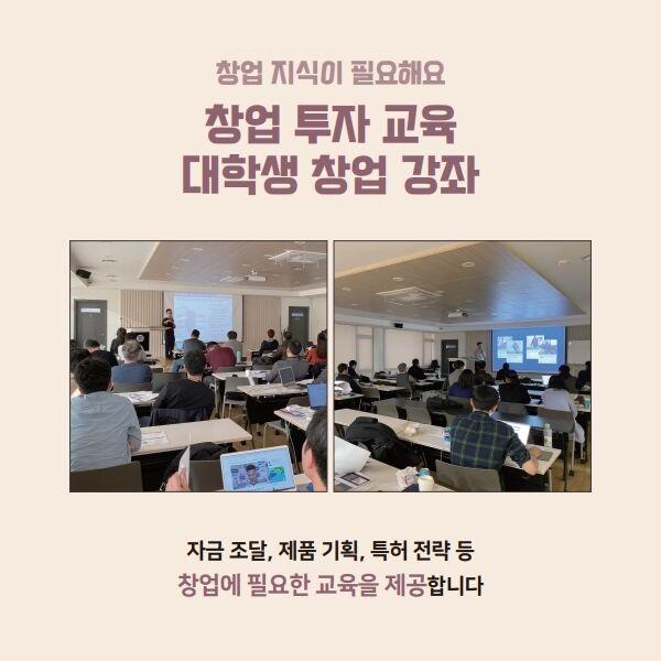 (최종) 2020 서울대학교 창업지원단 카드뉴스_2020.6.4..pdf_page_12.jpg
