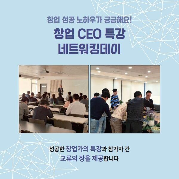 (최종) 2020 서울대학교 창업지원단 카드뉴스_2020.6.4..pdf_page_13.jpg